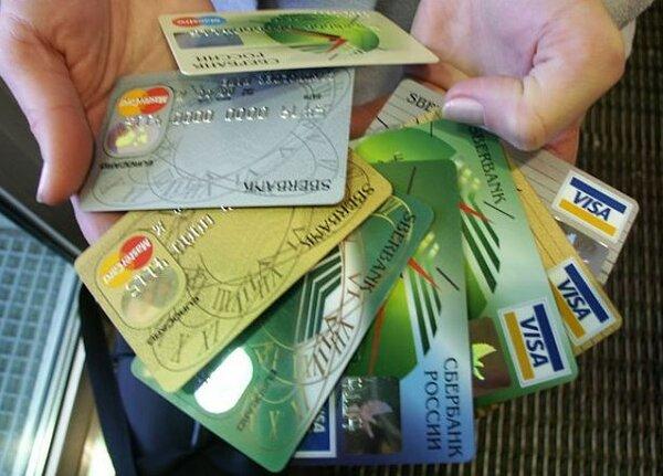 Онлайн микрокредит на карту сбербанка можно ли получить ипотеку неработающей