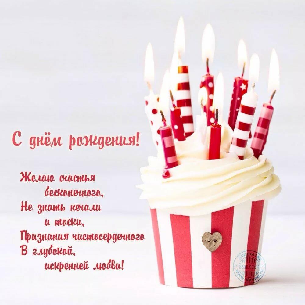 современные открытки поздравления с днем рождения мужчине центральной части