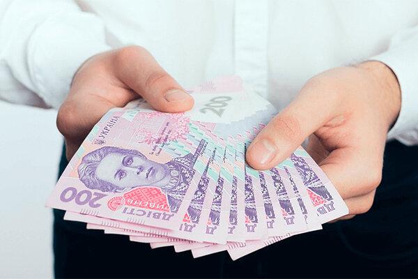 кредит предложения банков в великом новгороде