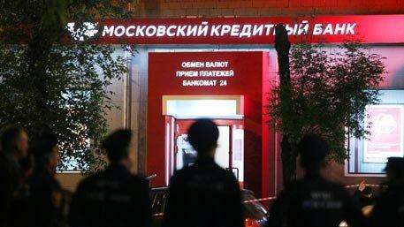 финансы и кредит московский хоум кредит город москва