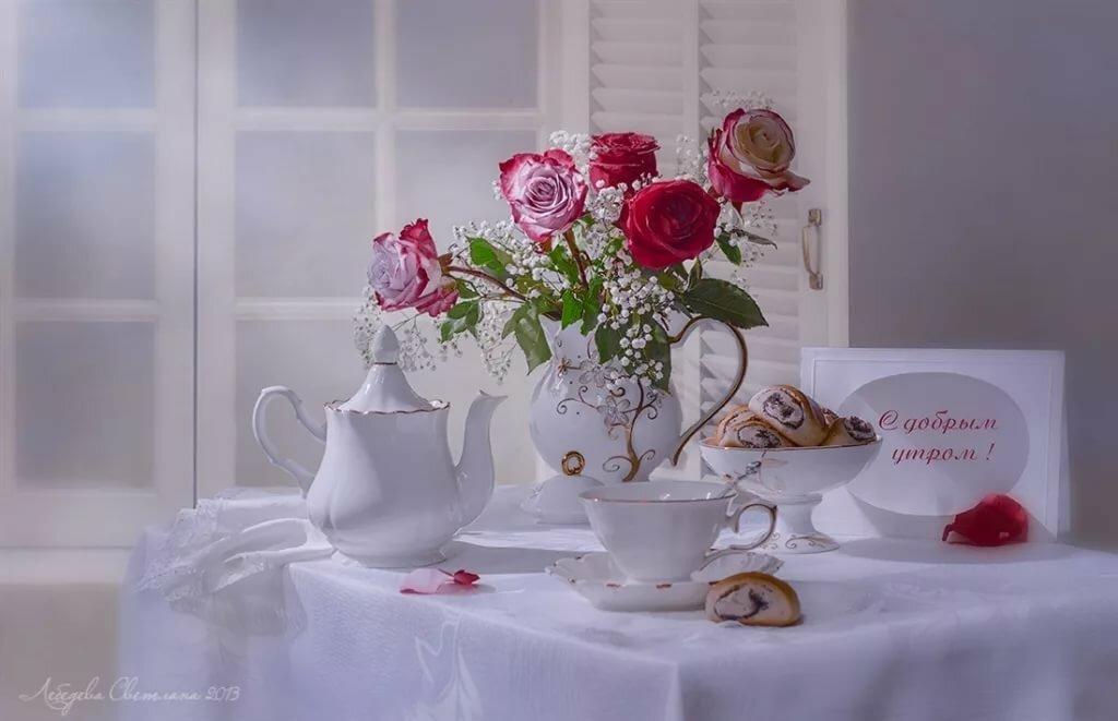 пункт картинка нежные розы с добрым утром большегрузы
