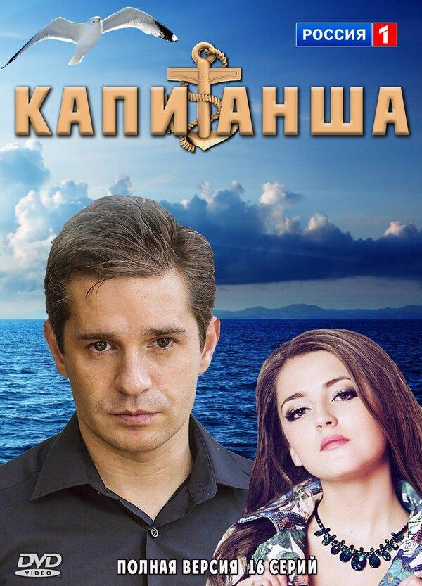 постеры русских мелодрам краевая борозда