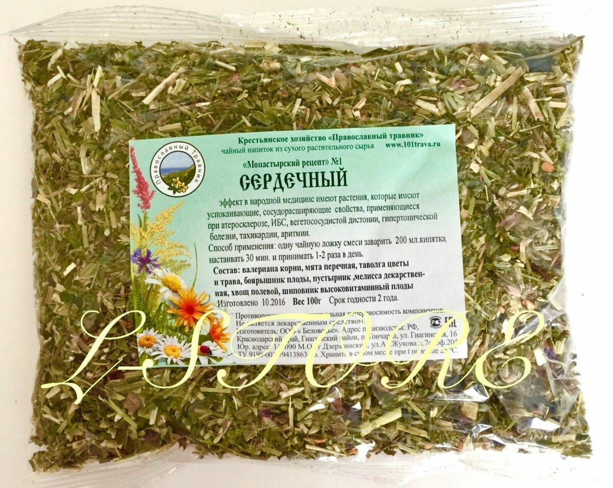 Монастырский сердечный чай в Сердобске