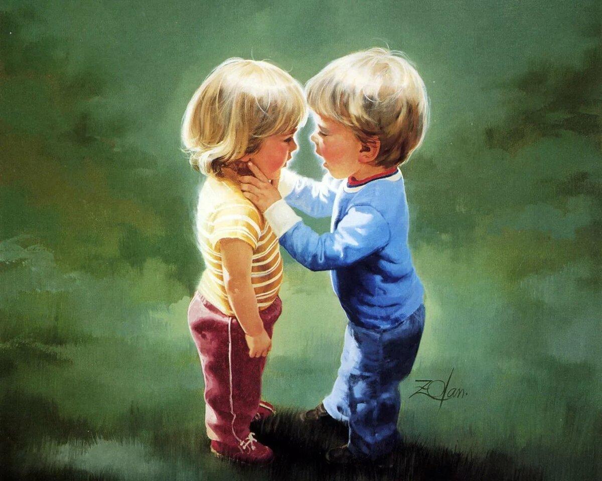 Открытки дети любовь, картинка
