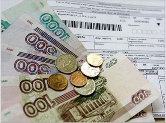как получить ипотеку если есть кредиты в других банках