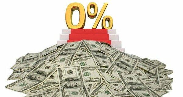 кредит без залога юр.лицу отражение выданного бюджетного кредита в учете