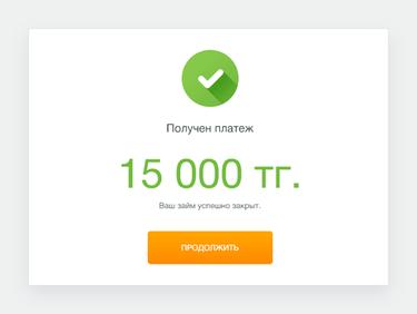 See the collection Екапуста Займ: Регистрация И Вход В Личный Кабинет, Телефон from user Юлия С.