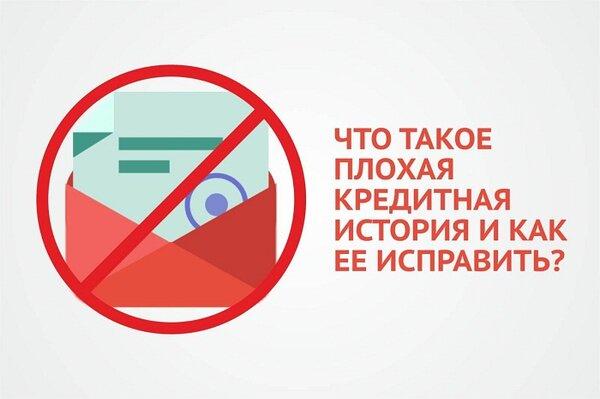 кредит наличными без проверки кредитной истории до 300000 рублей