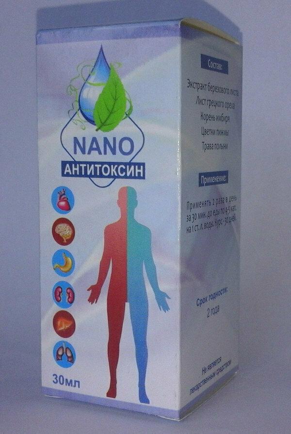 реальные препараты для похудения в аптеках атырау