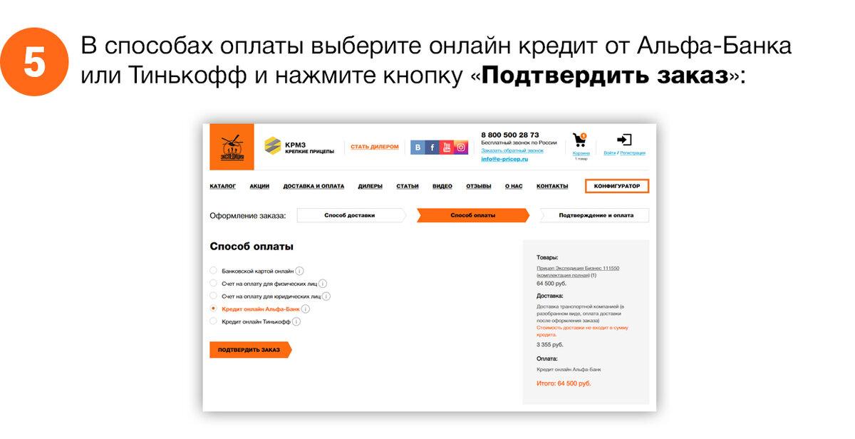 Кредит онлайн в ростове на дону
