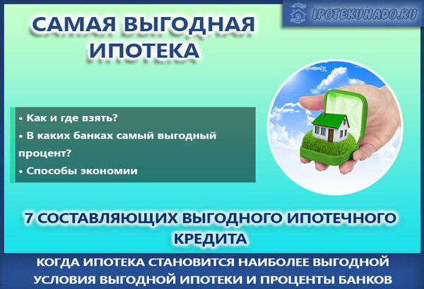 Мотоблок мтз 09н 02 купить в кредит