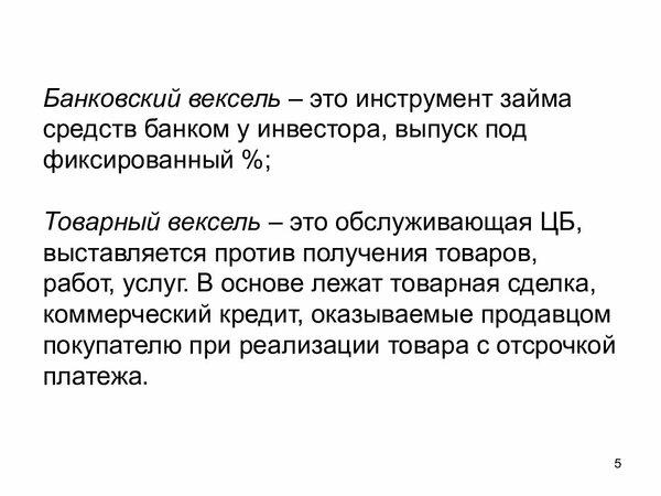 Росреестр по москве официальный сайт график работы