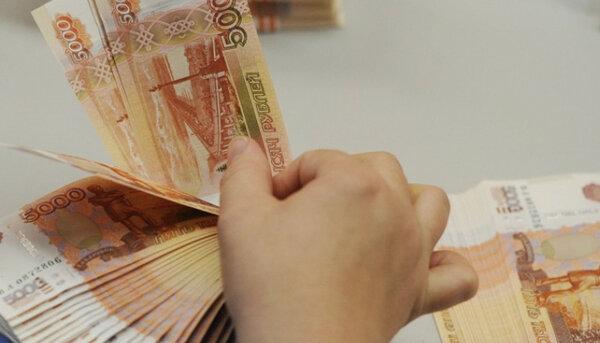 кредит по низкой ставке москва деньги займ йошкар ола