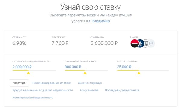 быстрый займ украина без звонков