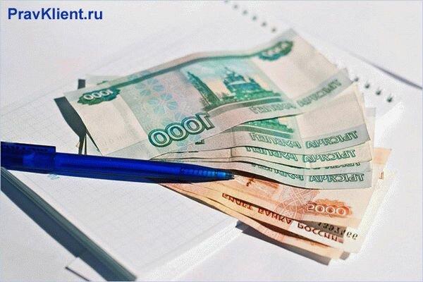 банк хоум кредит в ярославле вклады