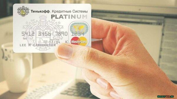 кредитная карта тинькофф банк отзывы стоит ли открывать