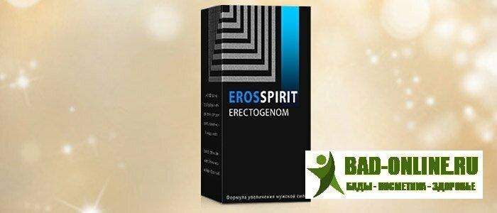 EROS SPIRIT для повышения потенции