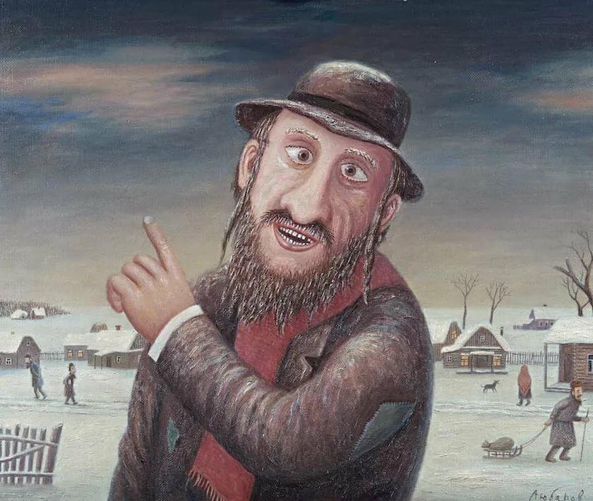 Смешные картинки про евреев
