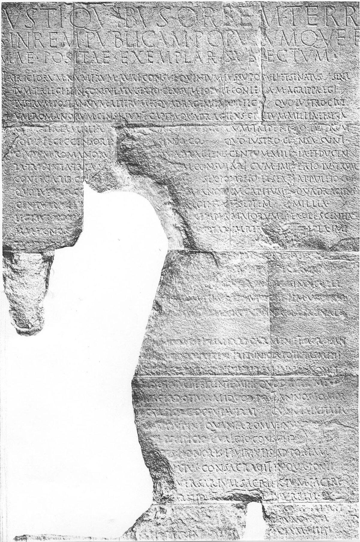 Фрагмент надписи Monumentum Ancyranum в Анкире (современная Анкара) с текстом «Деяний»