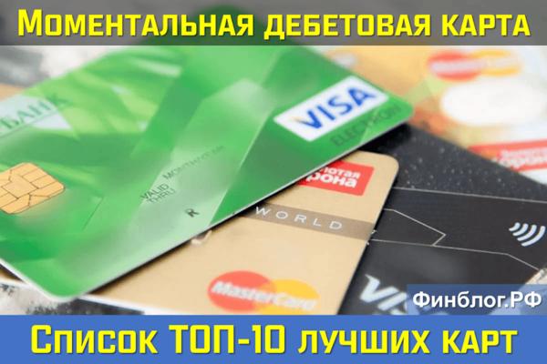 Гашение кредита тинькофф