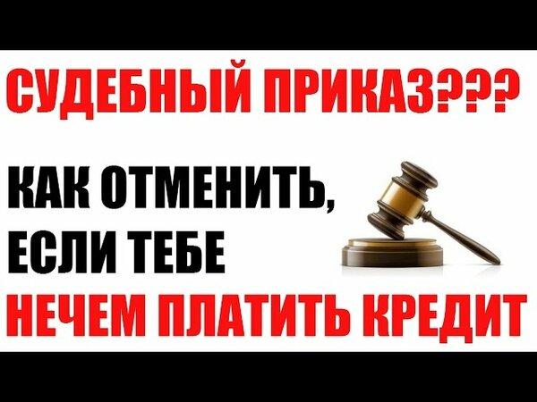 Экспресс займ на карту без отказа rsb24.ru