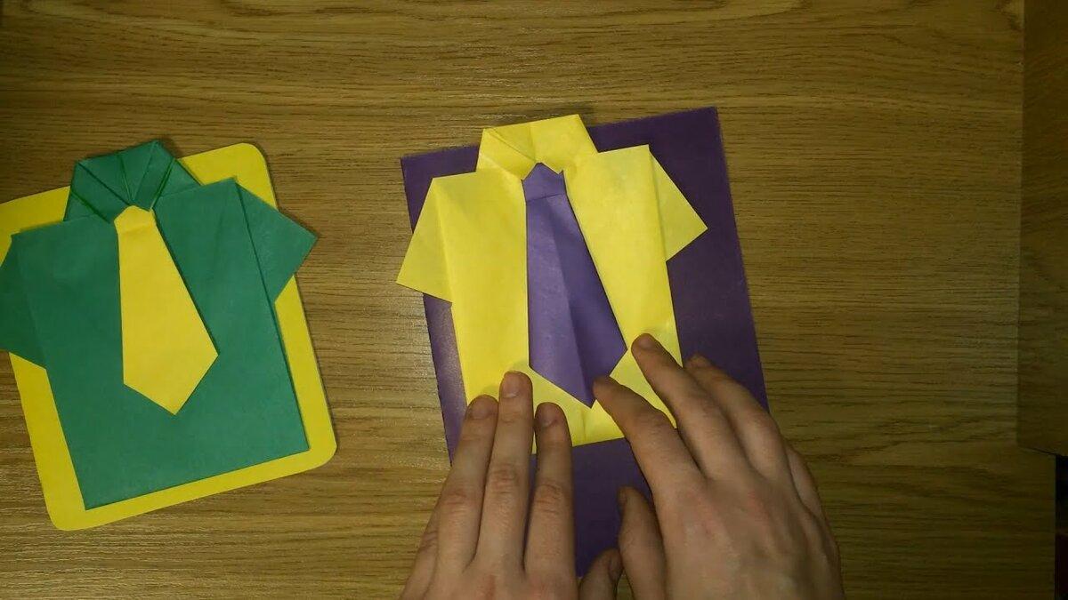 Открытки с днем рождения рубашка своими руками из бумаги, днем рождения маме