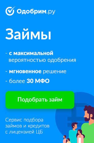 Микрокредит 50000 онлайн расчет по кредиту в втб 24