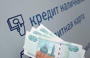 Sravni.ru кредиты подать заявку на потребительский кредит