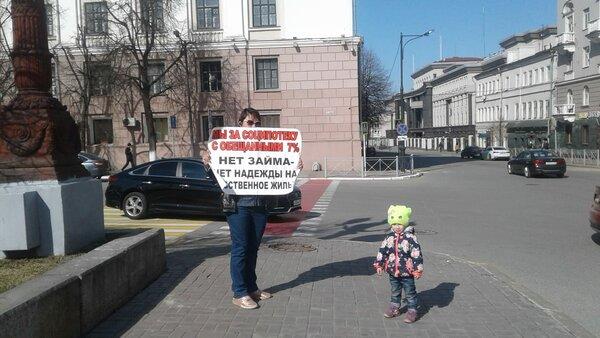 русский стандарт кредит ставка