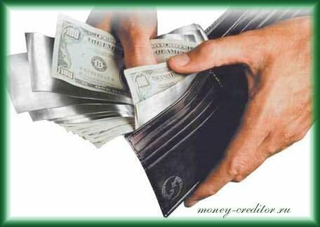 Финансы и кредит или экономика предприятия