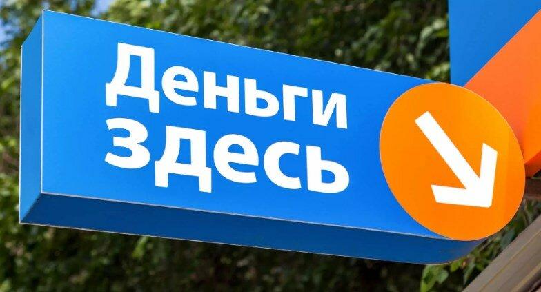 займ на карту новые мфо rsb24.ru