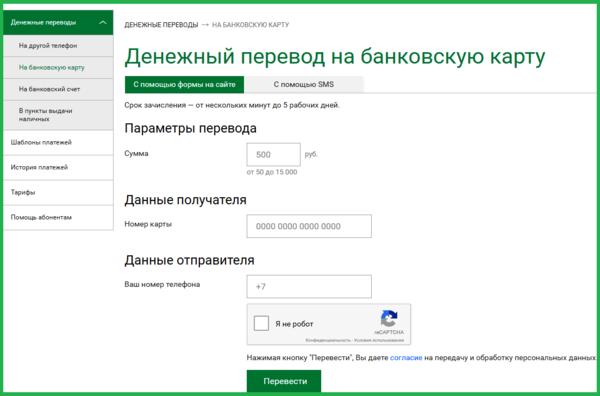 Филиал 7701 банка втб пао г москва официальный сайт