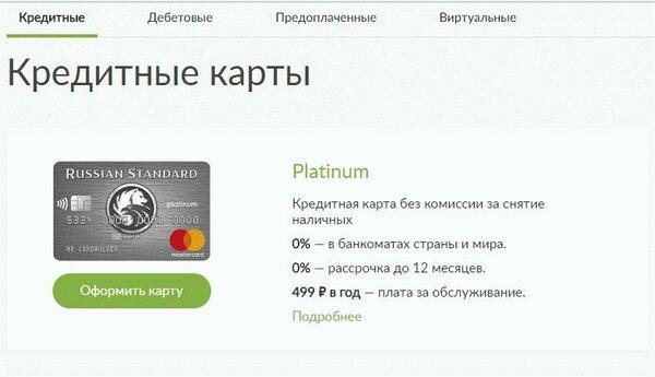 хоум кредит банк реквизиты банка волгоград