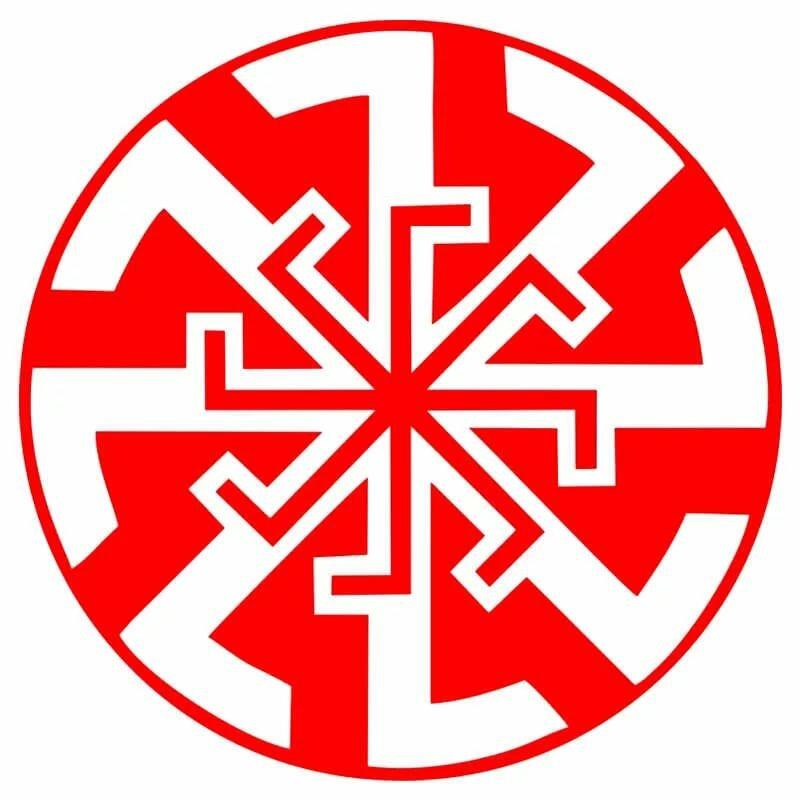 Старославянская символика в картинках