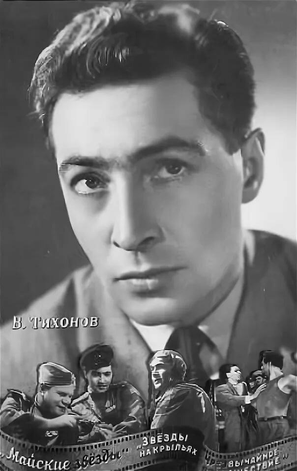 постеры советских актеров для ноутбука асер