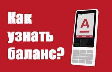 подать заявку на кредитную карту альфа банк 100 дней без процентов онлайн займы moneyman личный кабинет