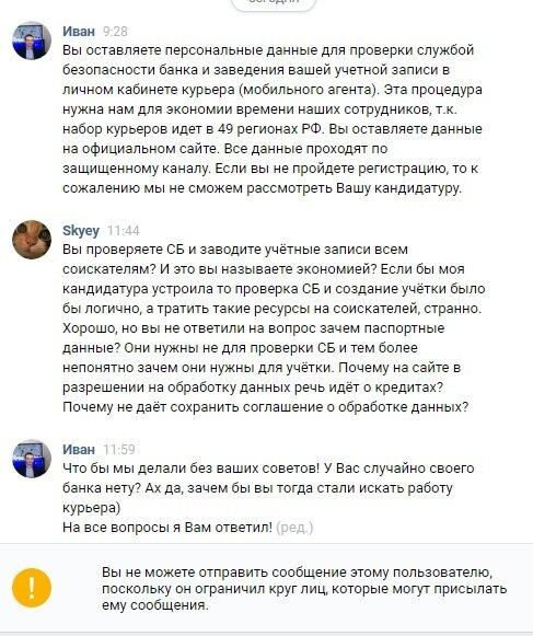 Где занять 5000 рублей