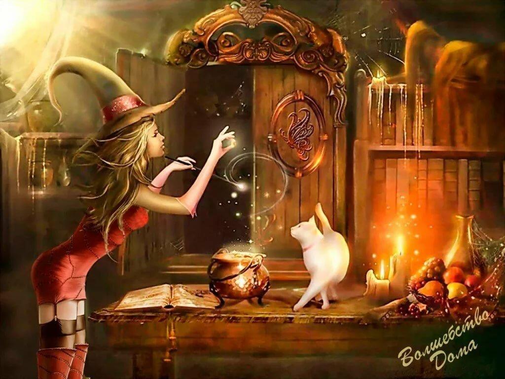 Даче прикольные, открытка магия с днем рождения