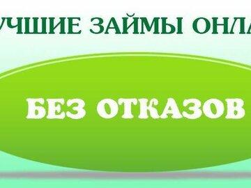 кредит на карту украины без самые лояльные банки по кредитам