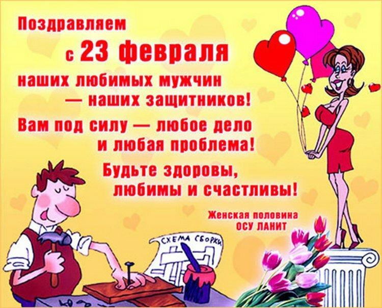 23 февраля мужу открытка, новым годом