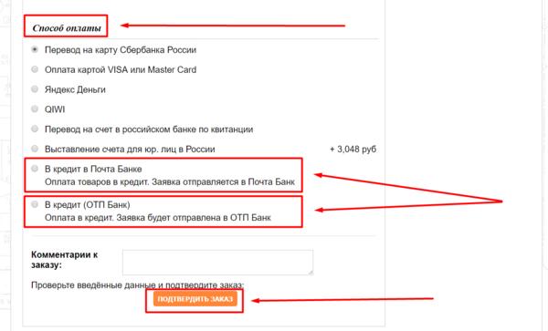 отправить заявку во все банки на кредитную карту пермь