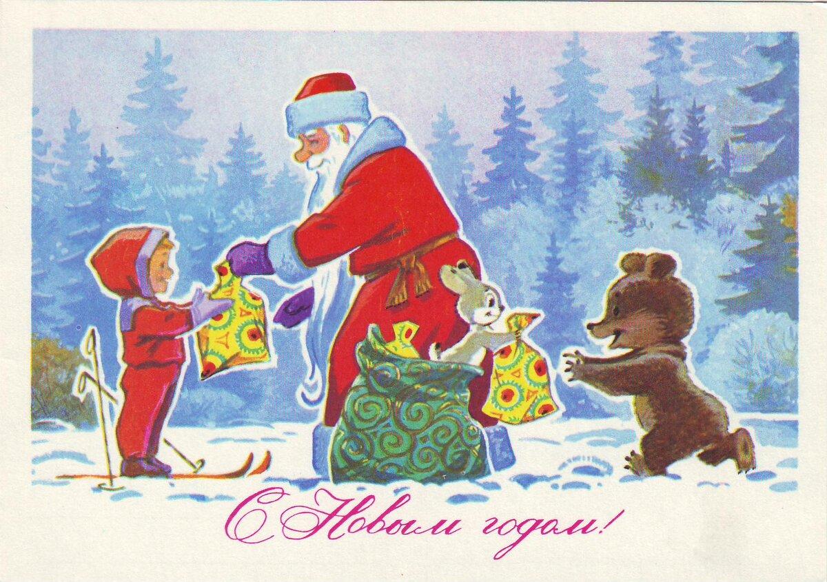 Коллекция советских открыток с новым годом