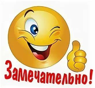 Смайлики картинки с надписями другу   vse-pke.ru