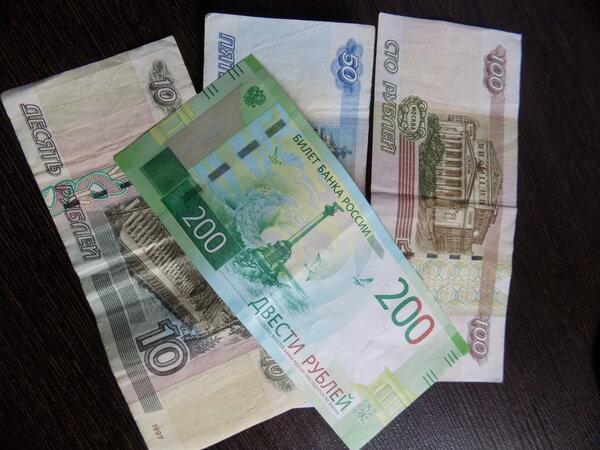 кредит 3000000 справка по форме банка