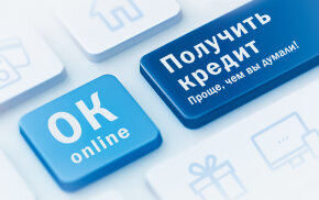 птб оплатить кредит онлайн