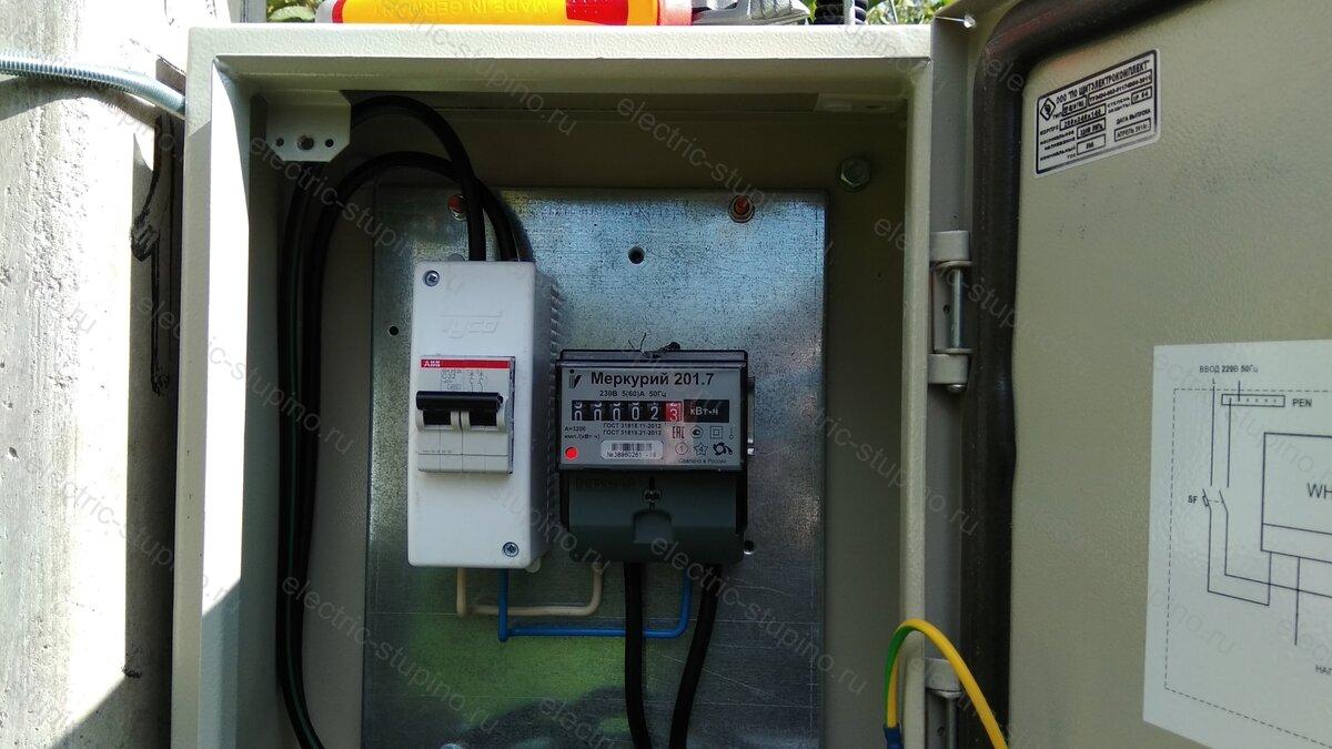 Сборка щита учета электроэнергии по ТУ 5 кВт