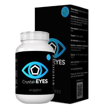 Crystal Eyes для восстановление зрения в Армавире