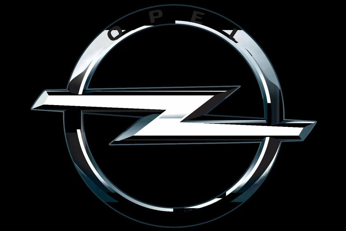картинки логотипов автомобилей опель подтвердится версия, что