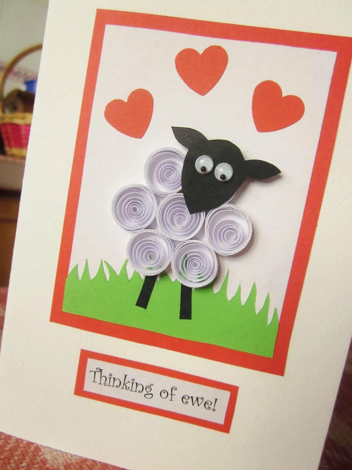 Днем, открытка своими руками с овечками
