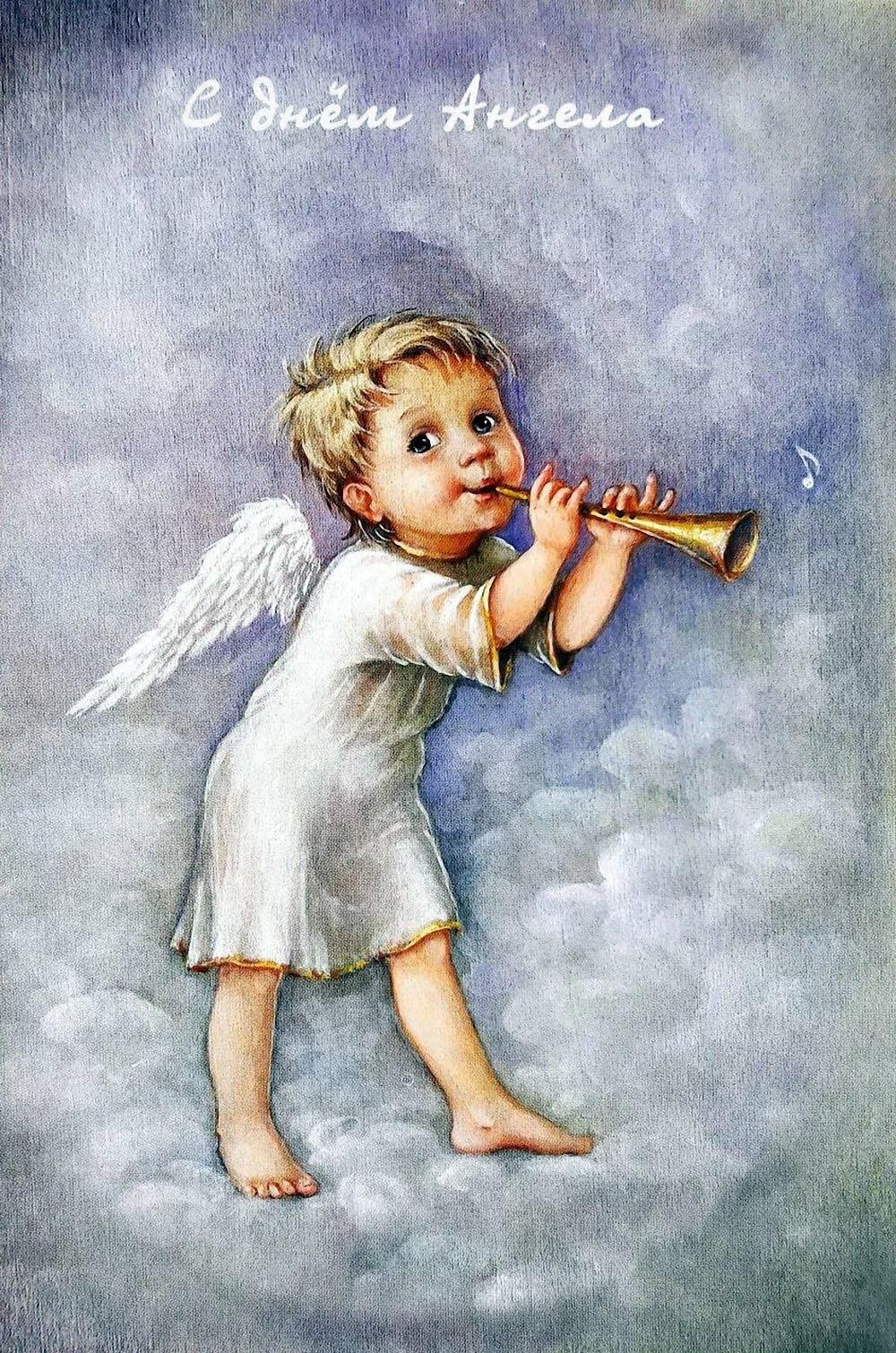 Открытка с ангелом день рождения